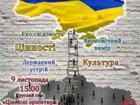 Твори ВІЗІЮ для України