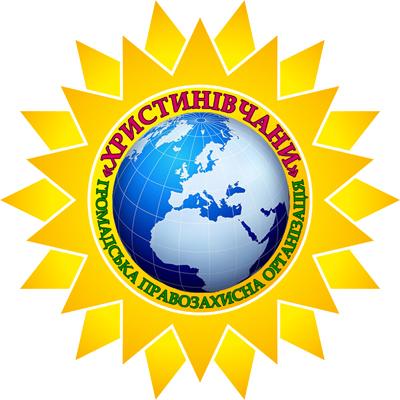 GPOkhryst400x400